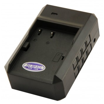 CAMERA CHARGER CANON BP-511